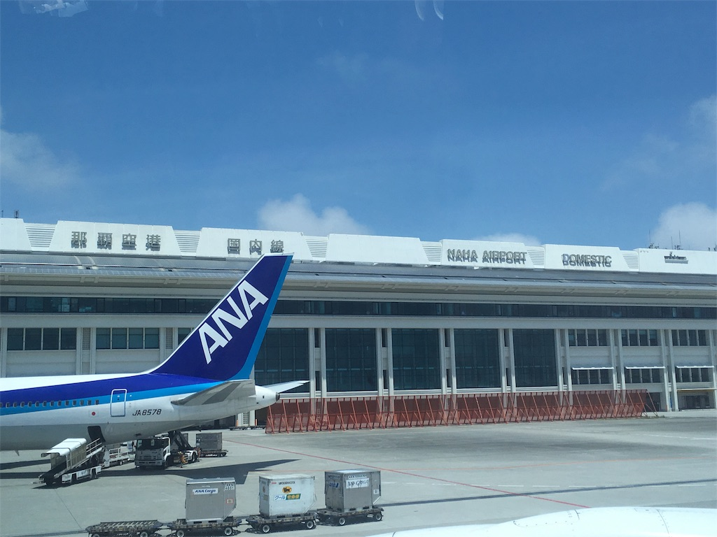 f:id:airline-sanpo:20160604220301j:image