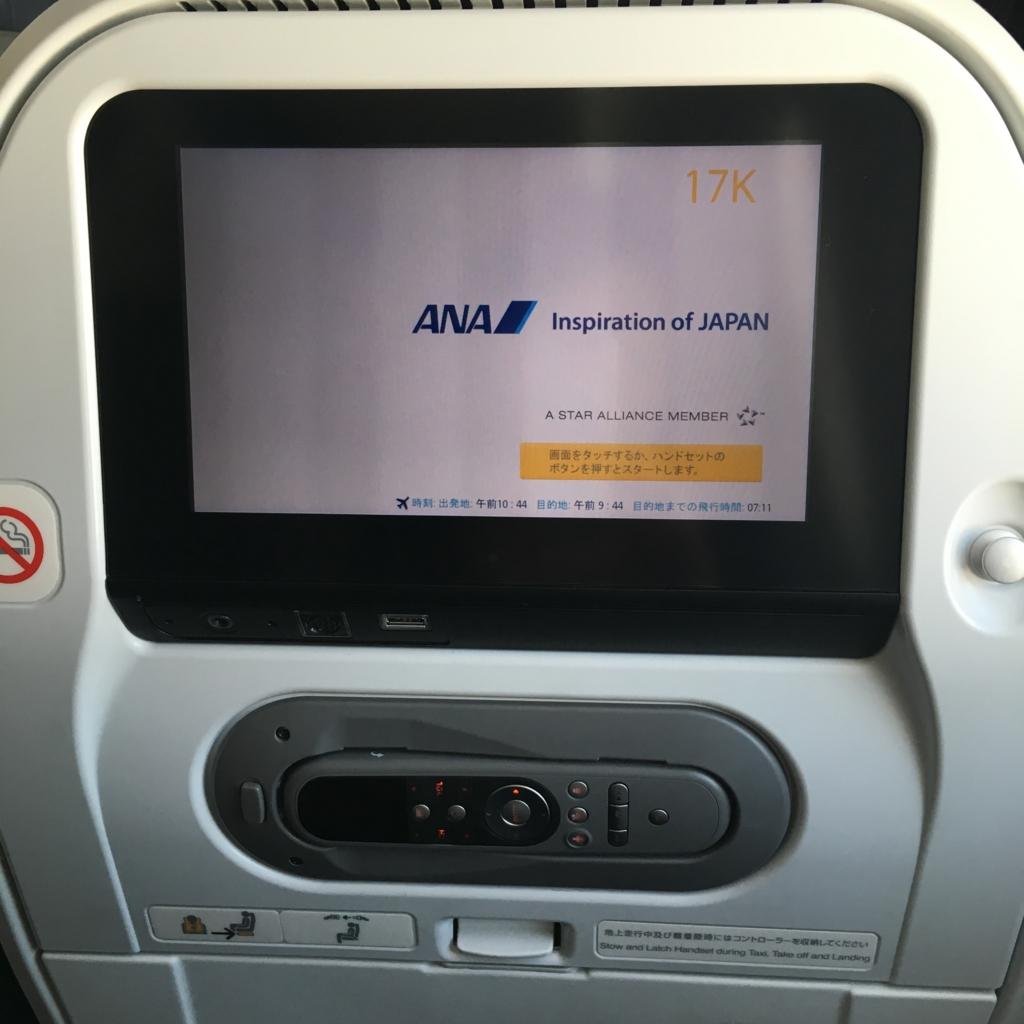 f:id:airline-sanpo:20160615230847j:plain
