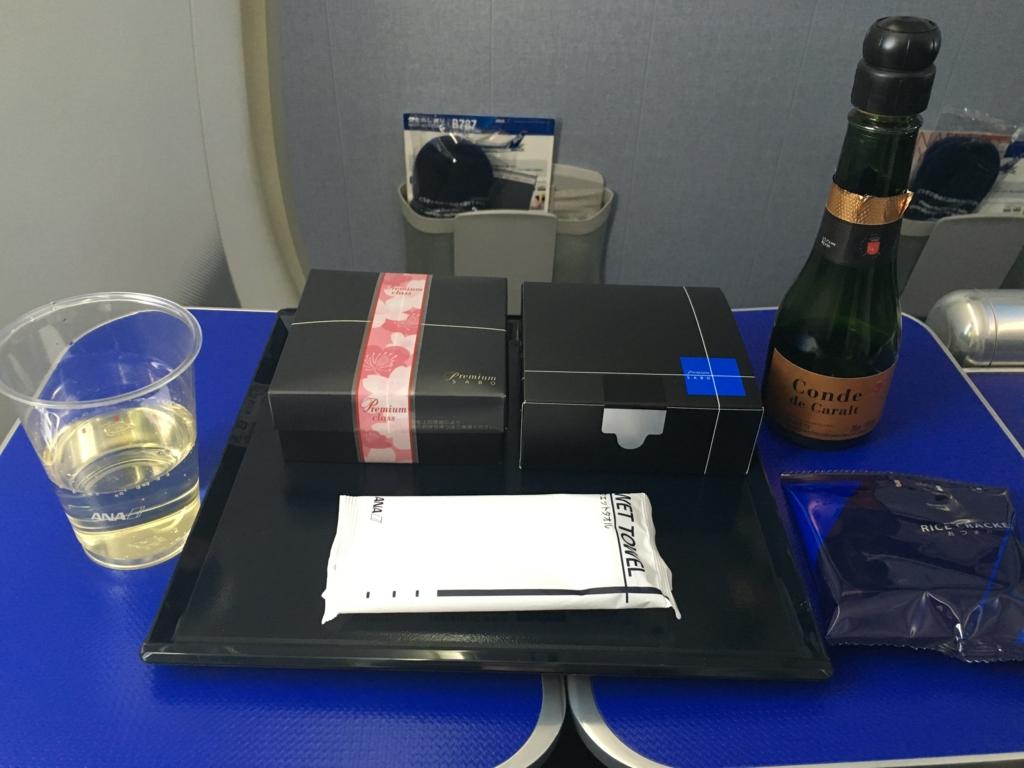 f:id:airline-sanpo:20160628205505j:plain