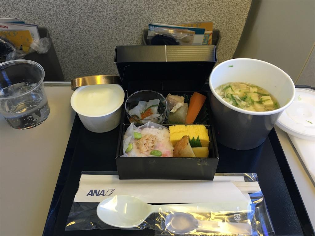 f:id:airline-sanpo:20160714122948j:image