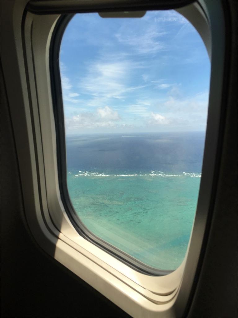 f:id:airline-sanpo:20160715000438j:image