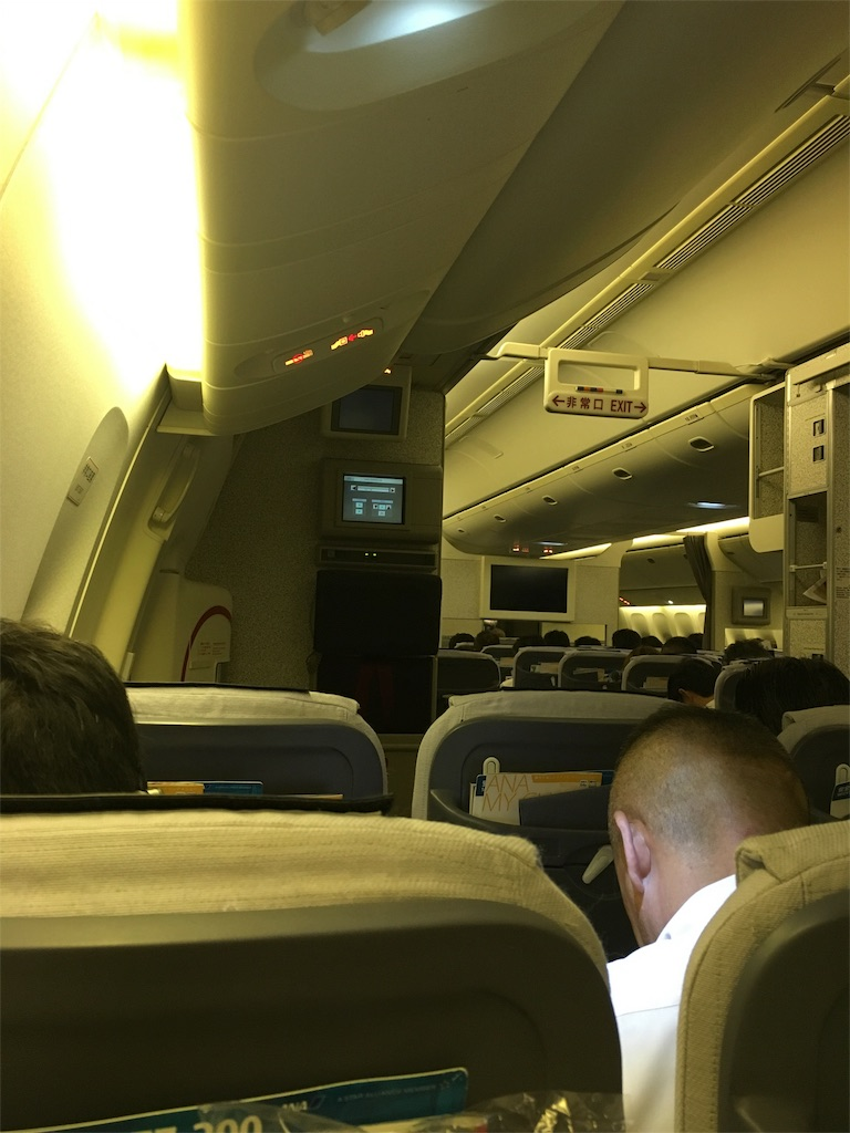 f:id:airline-sanpo:20160716153109j:image