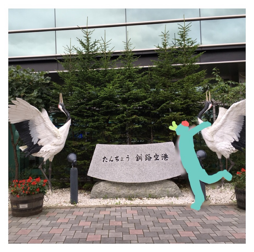 f:id:airline-sanpo:20160904212203j:image