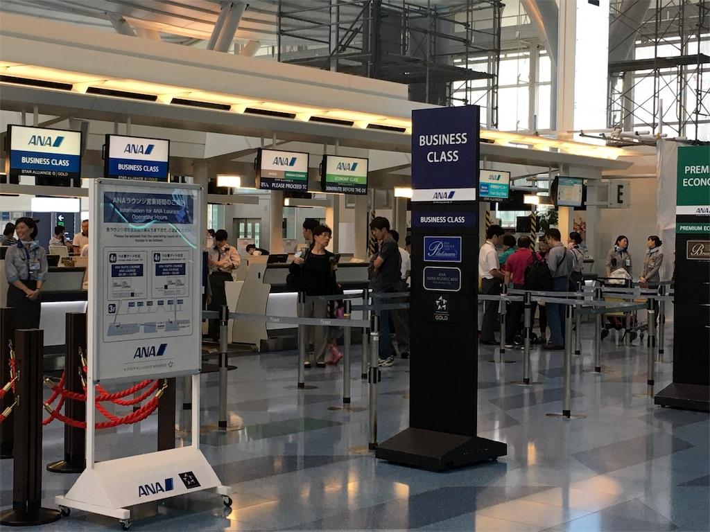 f:id:airline-sanpo:20160917213248j:image