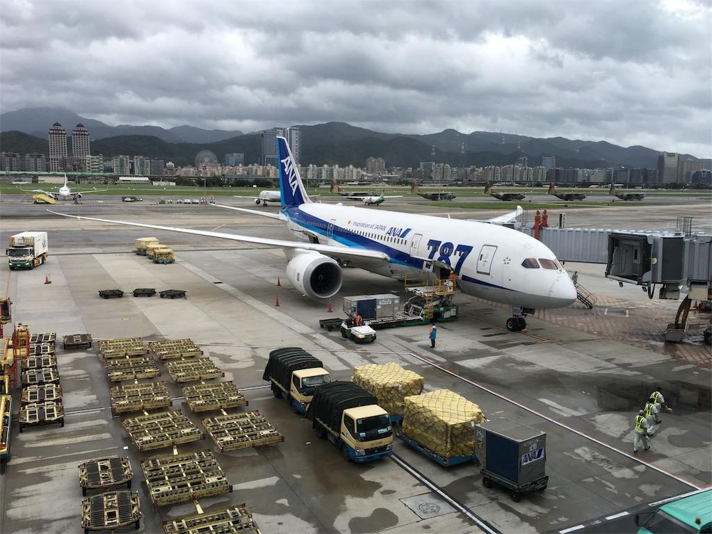 f:id:airline-sanpo:20160918000139j:image