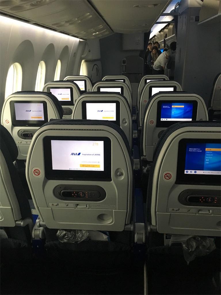 f:id:airline-sanpo:20161011003150j:image