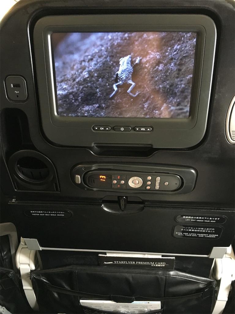 f:id:airline-sanpo:20161015085032j:image