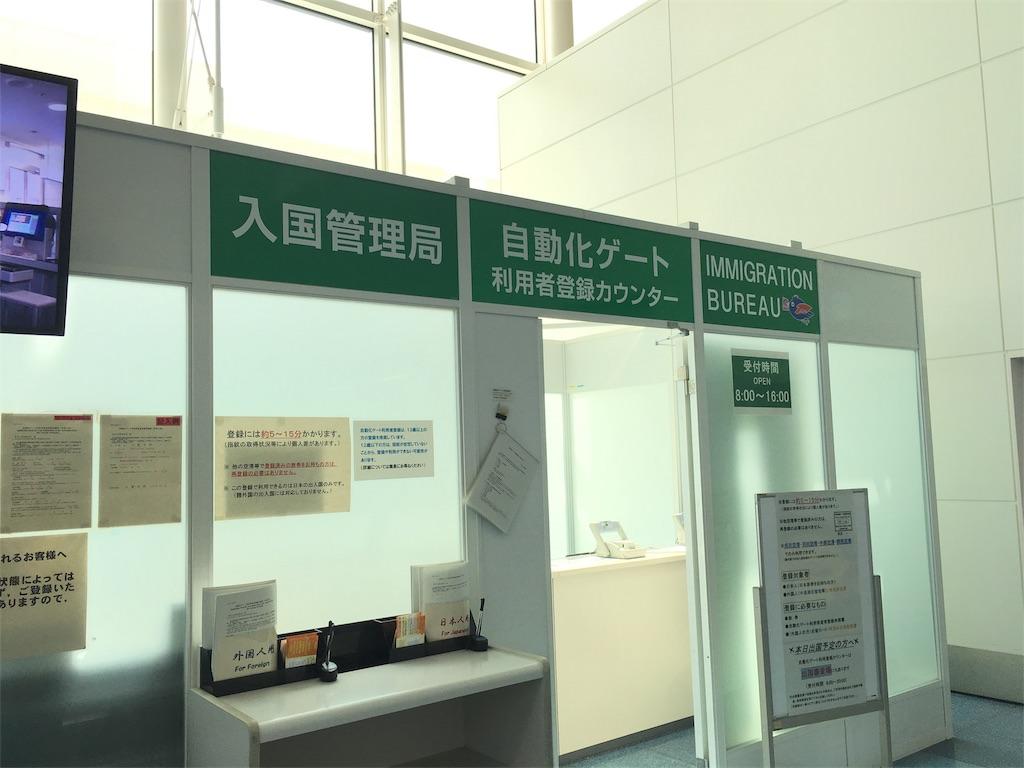 f:id:airline-sanpo:20161018080958j:image