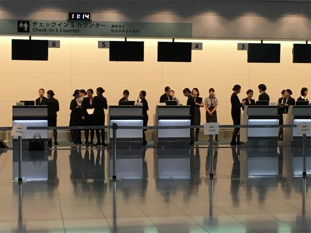 f:id:airline-sanpo:20161018123806j:image