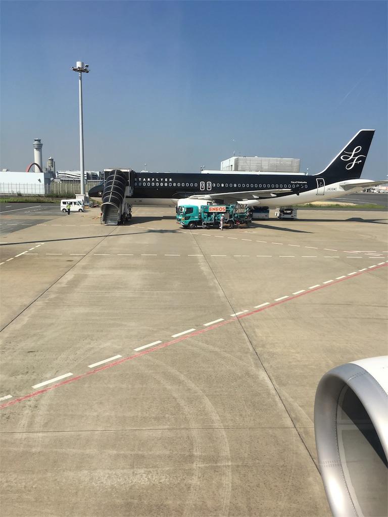f:id:airline-sanpo:20161018174650j:image