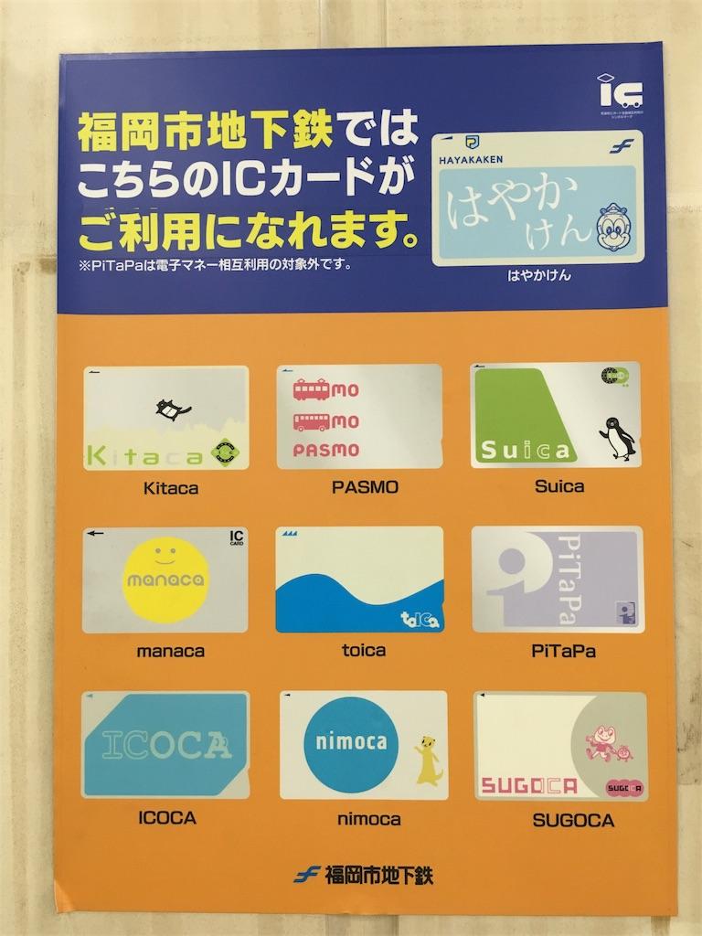 f:id:airline-sanpo:20161018175839j:image