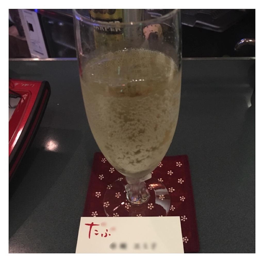 f:id:airline-sanpo:20161114162850j:image