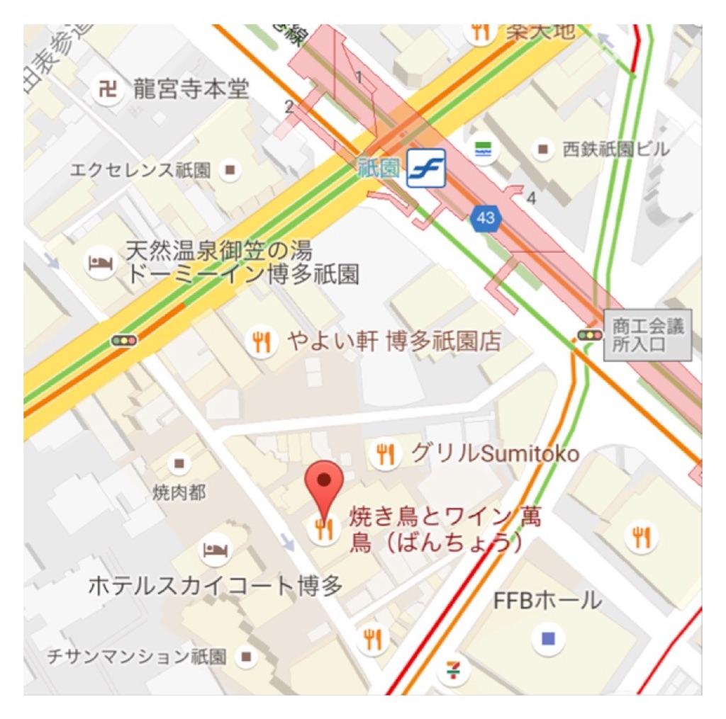 f:id:airline-sanpo:20161114183257j:image