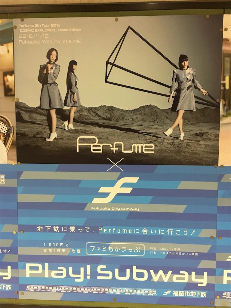 f:id:airline-sanpo:20161114183516j:image