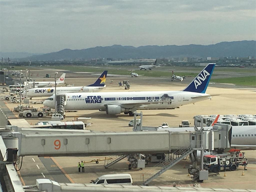 f:id:airline-sanpo:20161114184638j:image