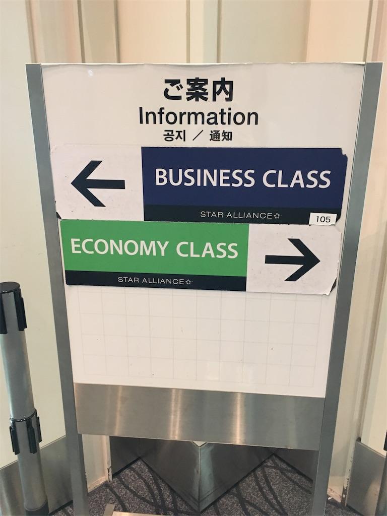 f:id:airline-sanpo:20161125231138j:image