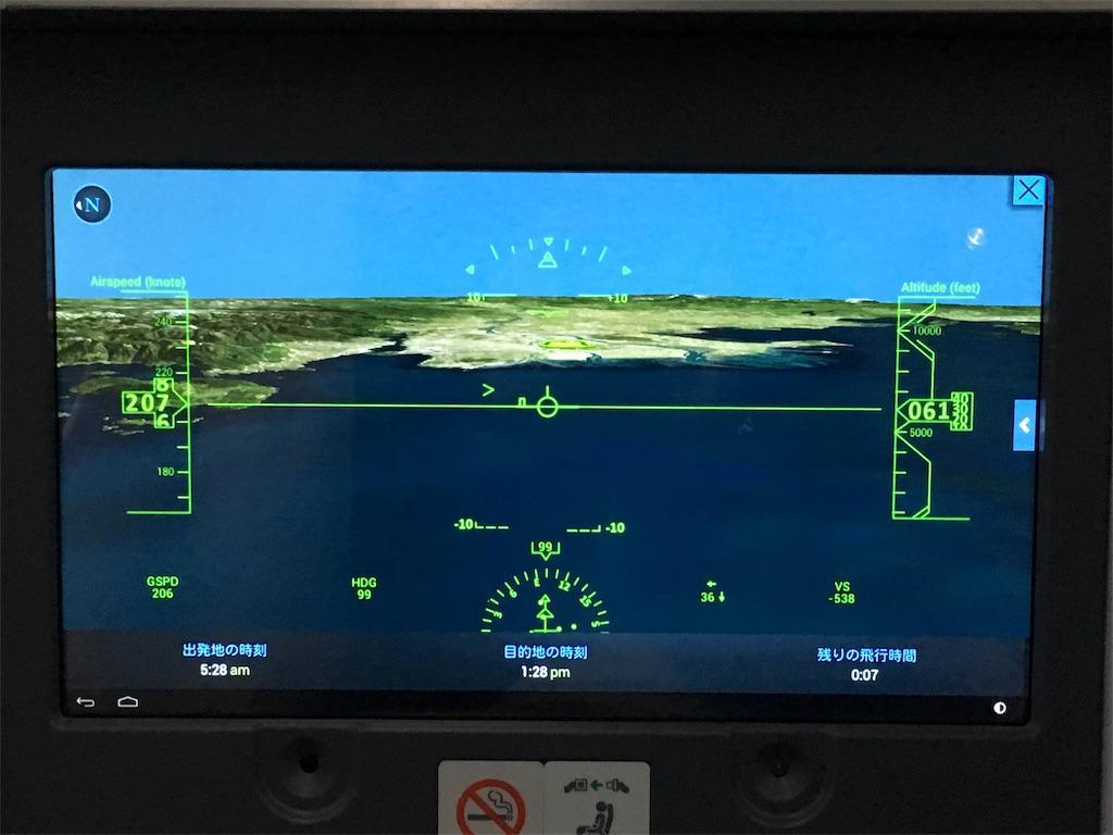 f:id:airline-sanpo:20161129191023j:image
