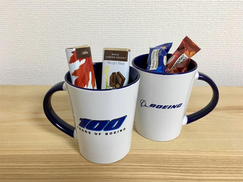 f:id:airline-sanpo:20161213182826j:image