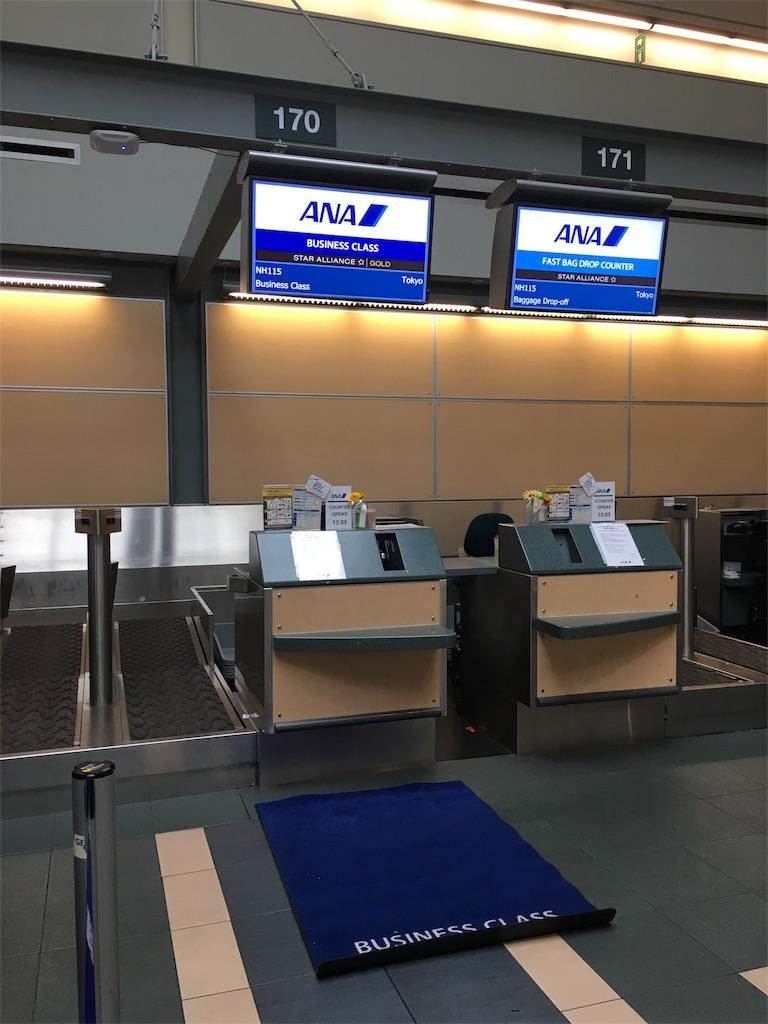 f:id:airline-sanpo:20170416102552j:image