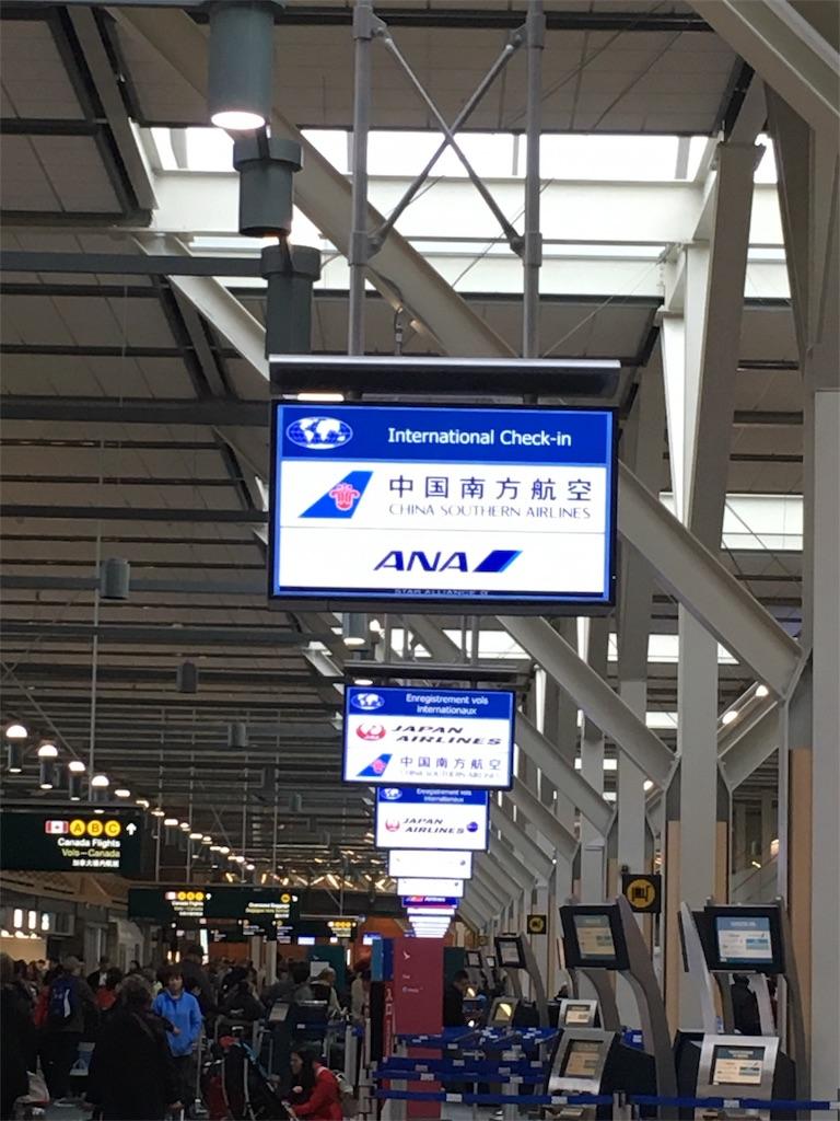 f:id:airline-sanpo:20170416172457j:image