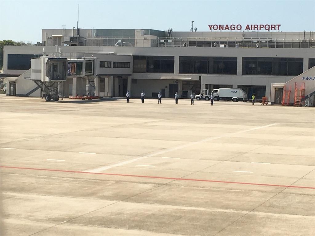 f:id:airline-sanpo:20170505233322j:image