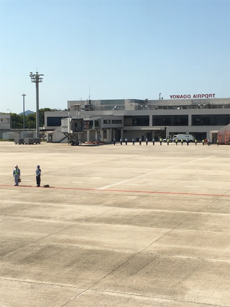 f:id:airline-sanpo:20170505233353j:image