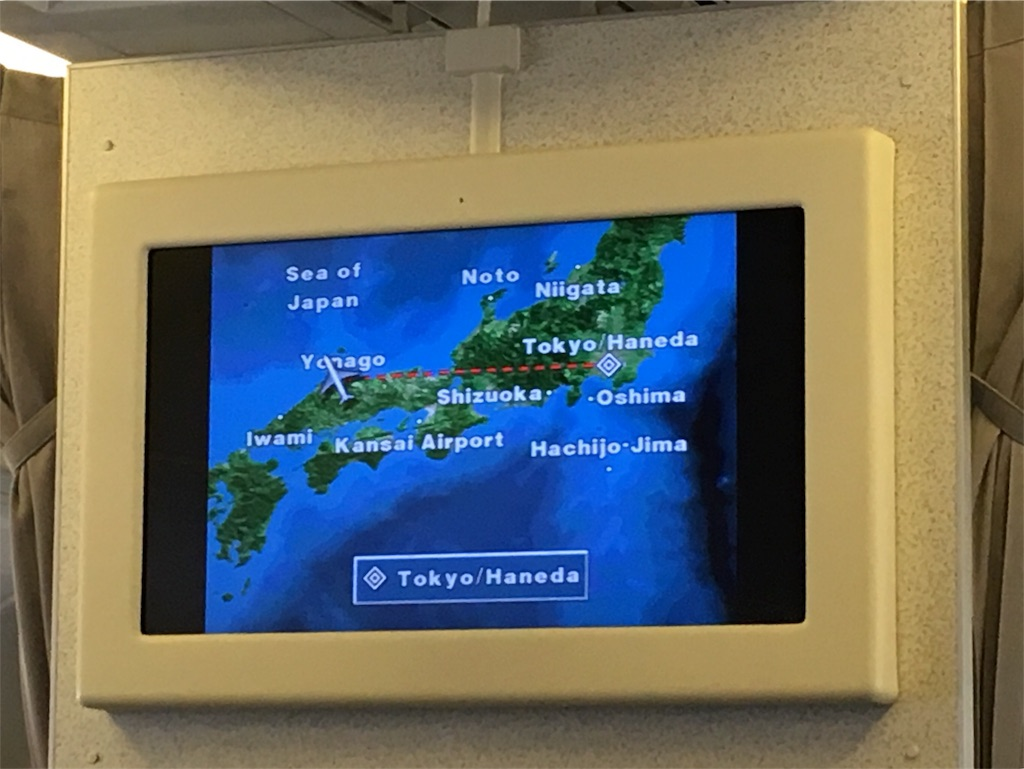 f:id:airline-sanpo:20170525134920j:image