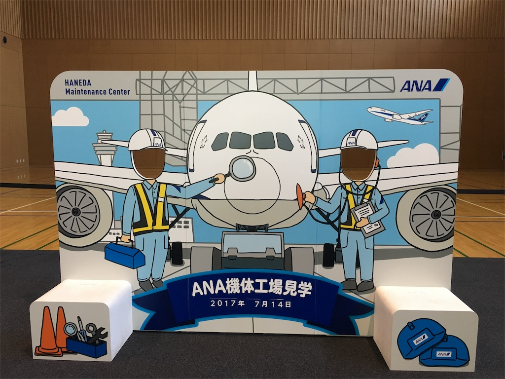 f:id:airline-sanpo:20170724110856j:image