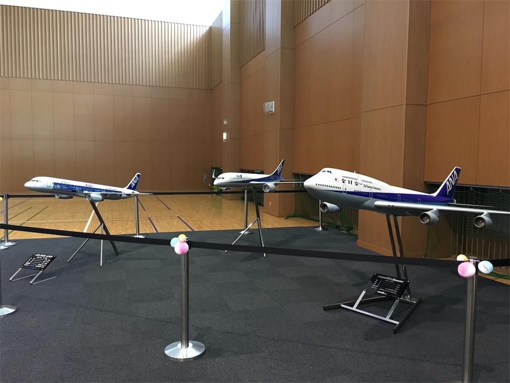 f:id:airline-sanpo:20170724110923j:image