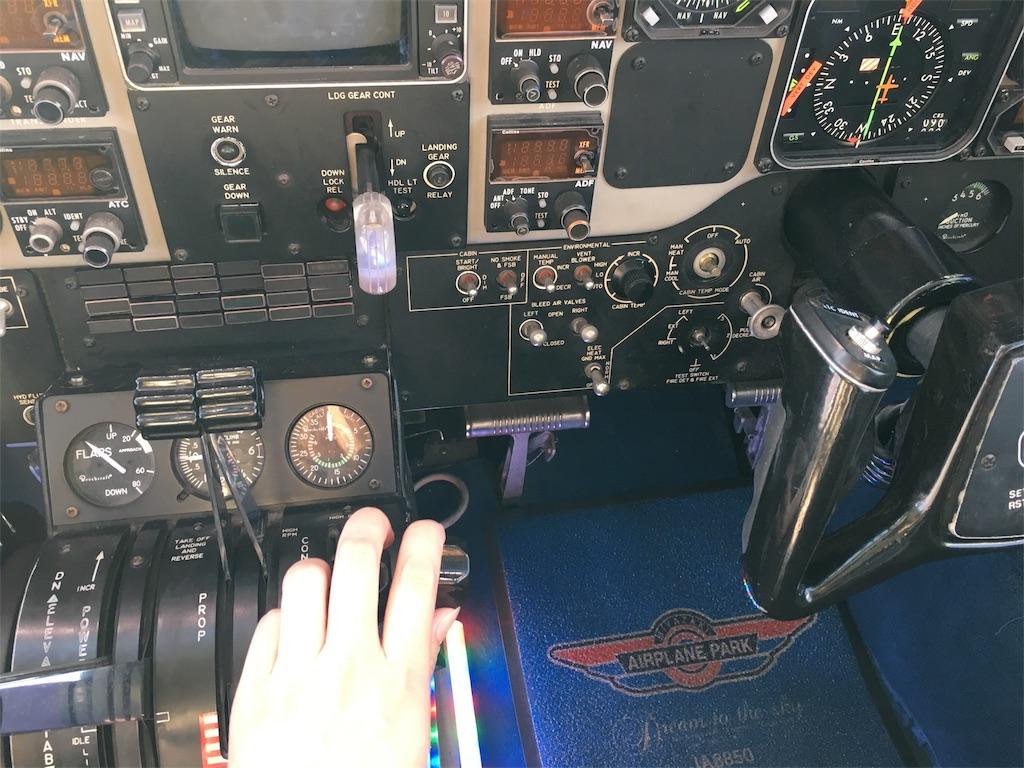 f:id:airline-sanpo:20170811204937j:image