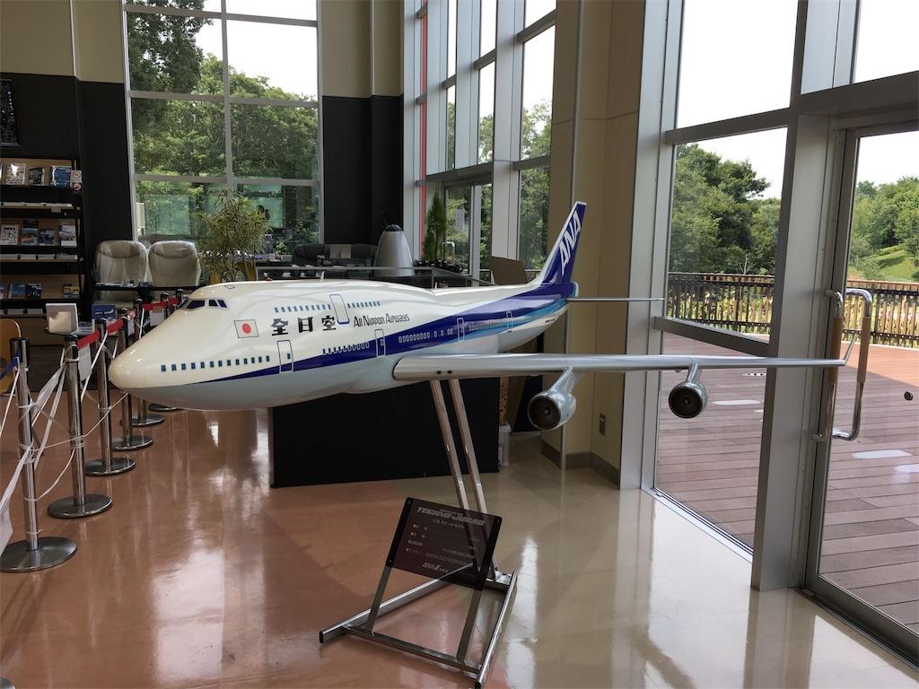 f:id:airline-sanpo:20171013203020j:image