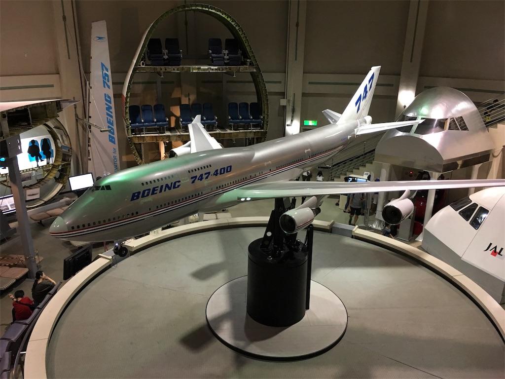 f:id:airline-sanpo:20171013205410j:image