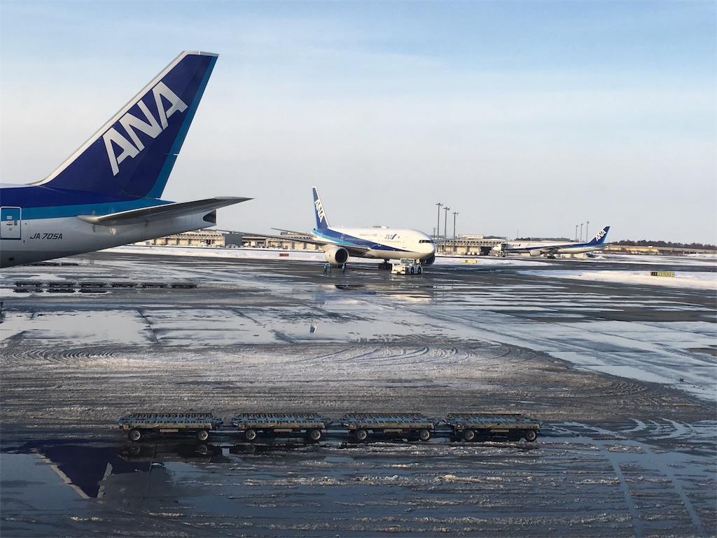 f:id:airline-sanpo:20180125221331j:image