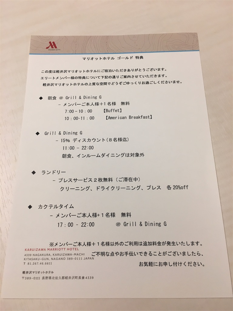f:id:airline-sanpo:20180527201550j:image