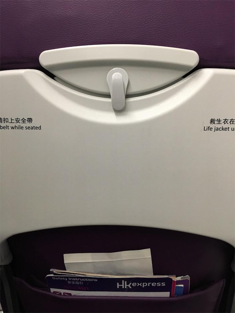 f:id:airline-sanpo:20180730224308j:image
