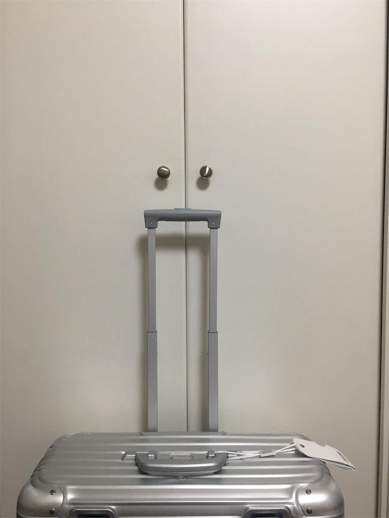 f:id:airline-sanpo:20181112184316j:image
