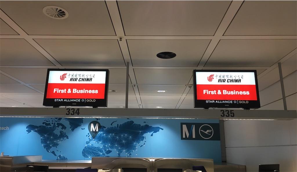 f:id:airline-sanpo:20181215192702j:image