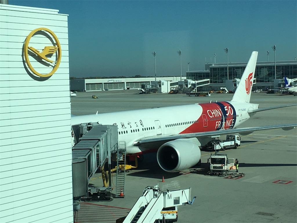 f:id:airline-sanpo:20181215193400j:image