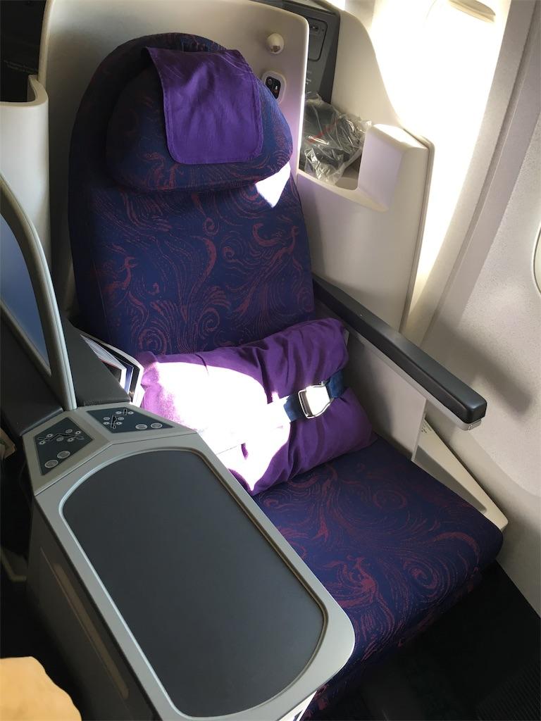 f:id:airline-sanpo:20181215193404j:image