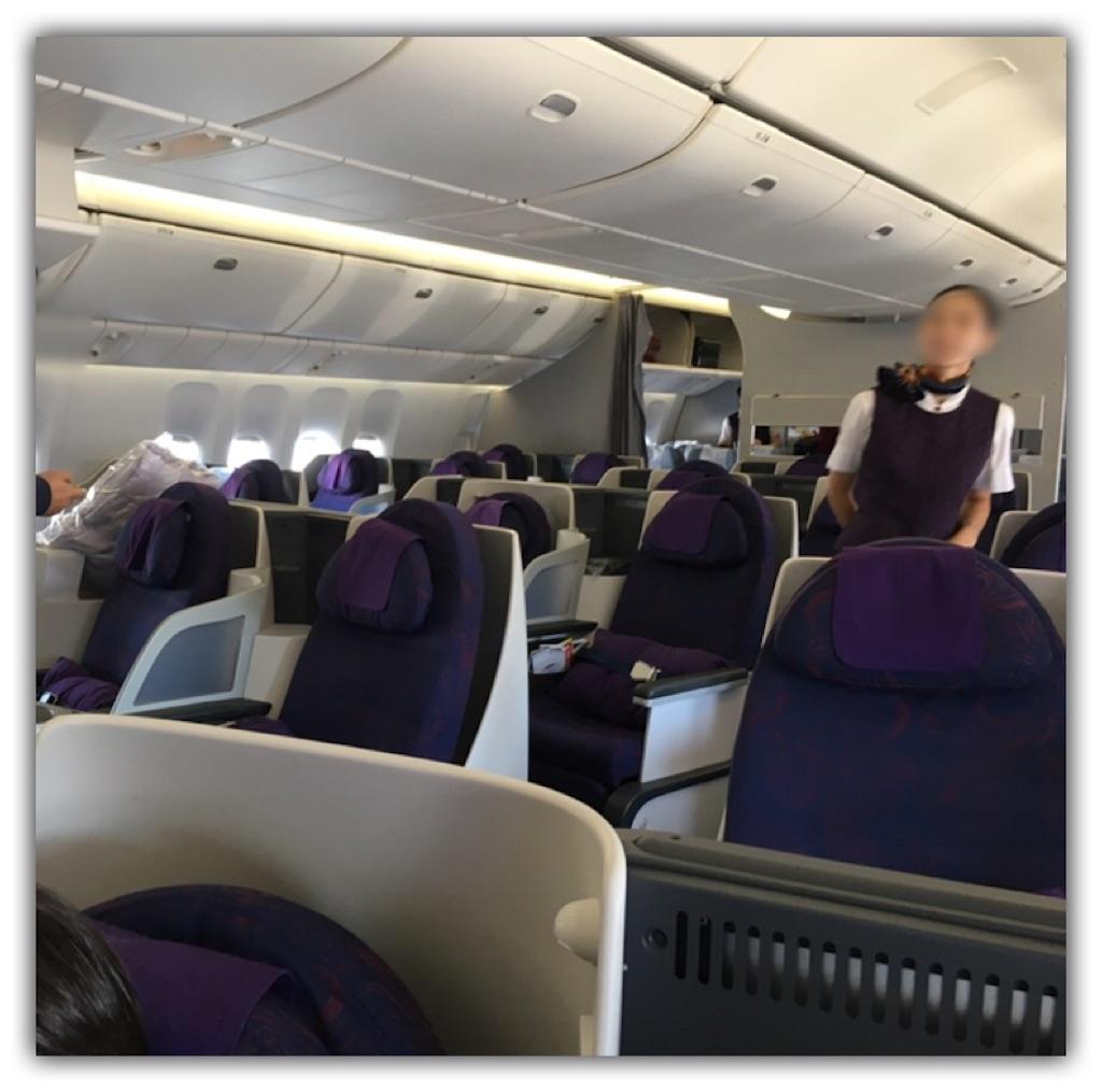 f:id:airline-sanpo:20181215221422j:image