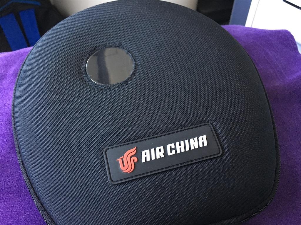 f:id:airline-sanpo:20181215221544j:image
