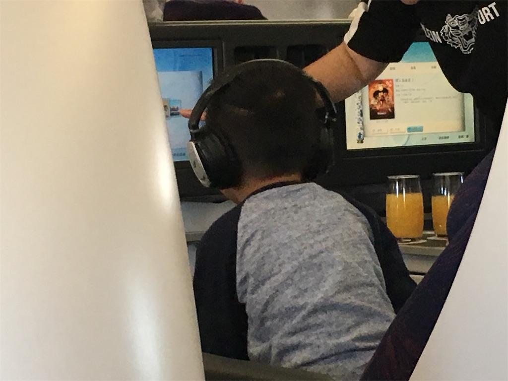 f:id:airline-sanpo:20181215221943j:image