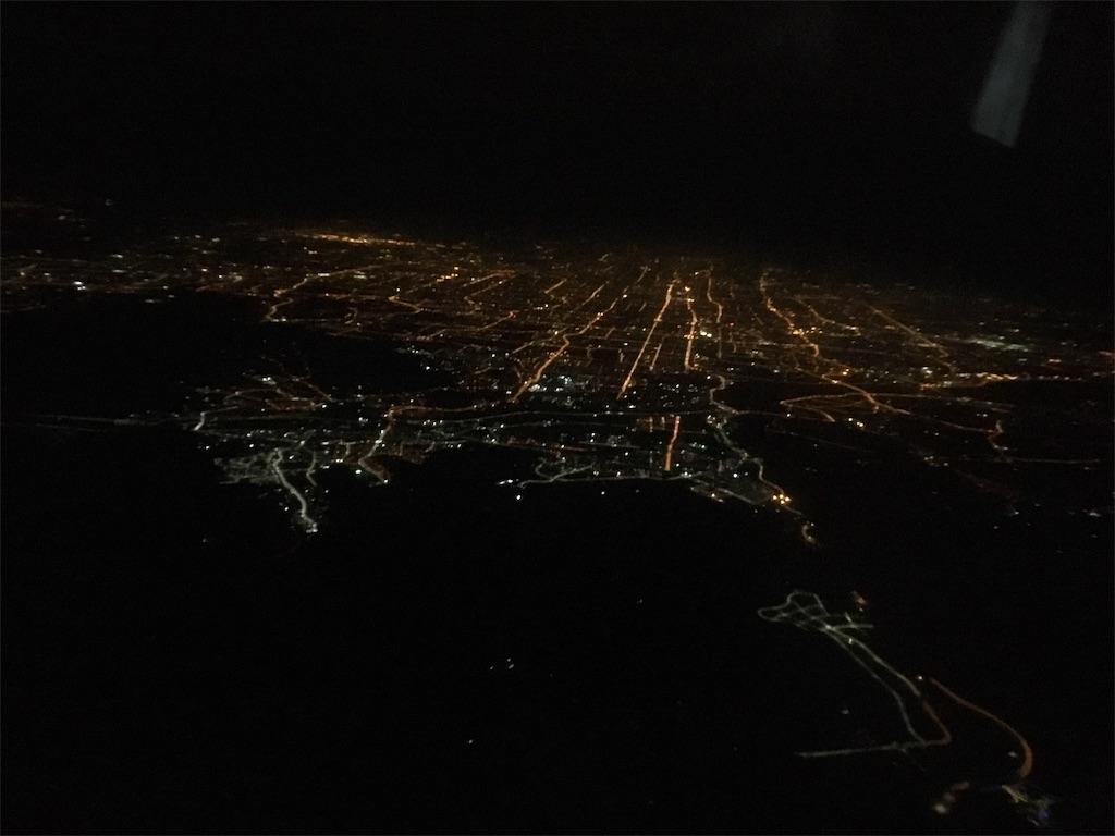 f:id:airline-sanpo:20181215222604j:image