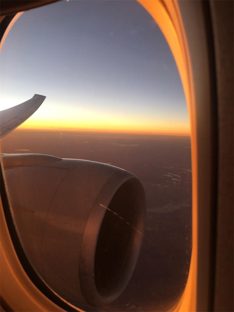f:id:airline-sanpo:20181215222621j:image