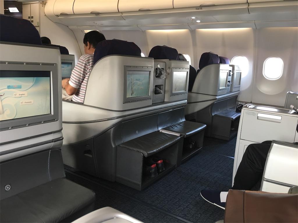 f:id:airline-sanpo:20190127215254j:image
