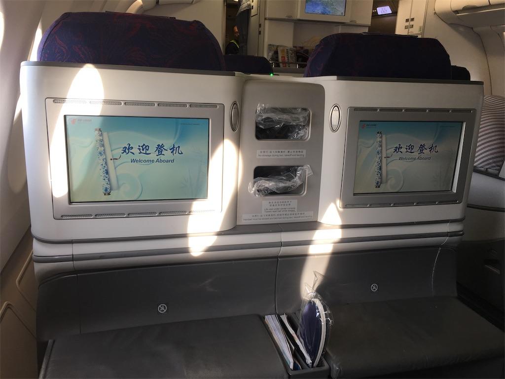 f:id:airline-sanpo:20190127215359j:image