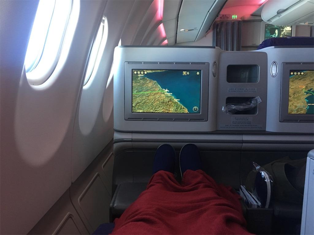 f:id:airline-sanpo:20190127215404j:image