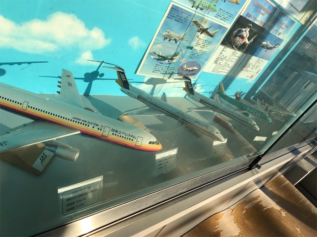 f:id:airline-sanpo:20190324235510j:image