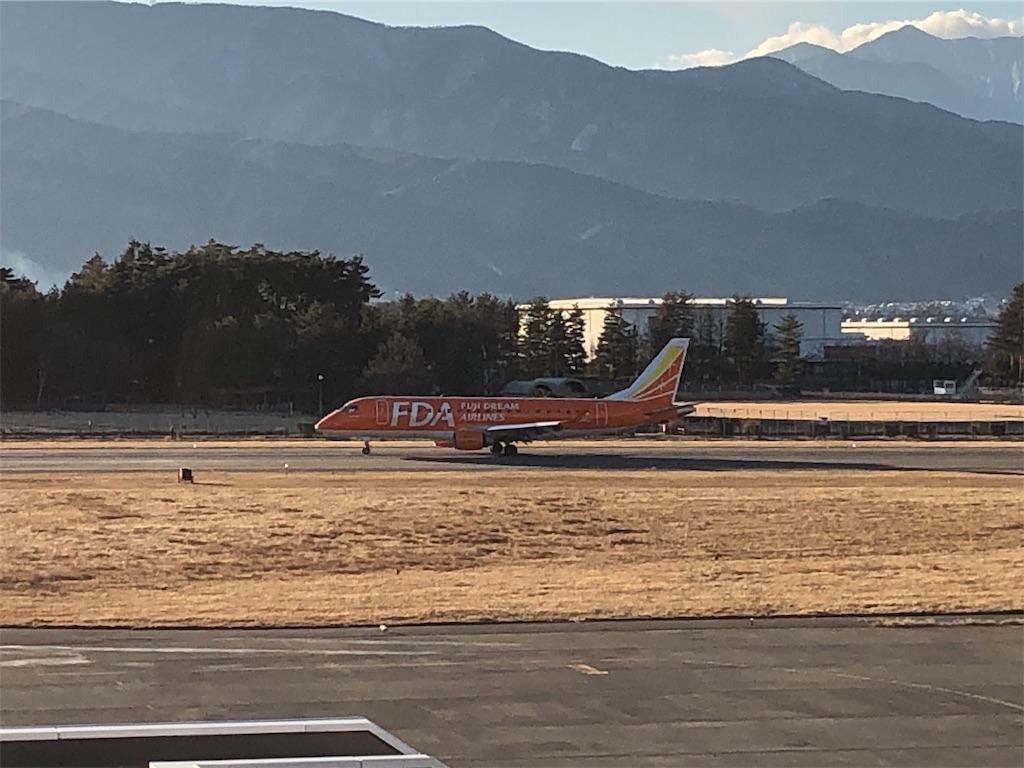 f:id:airline-sanpo:20190424091804j:image
