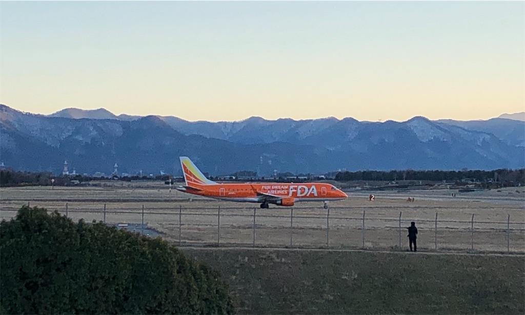 f:id:airline-sanpo:20190424091843j:image